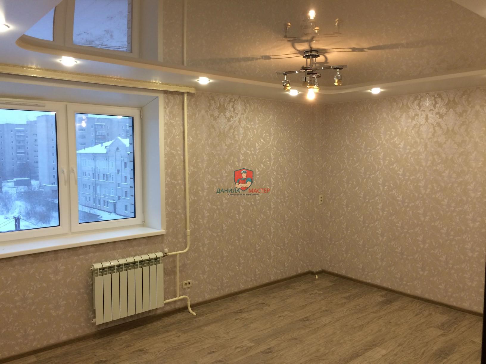 Ремонт двухкомнатной квартиры под ключ по адресу: г. Киров, ул. Подгорная, 7